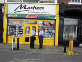 Mathers Lancashire Business Certificate