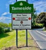 New Tame Sign